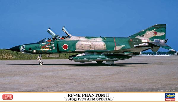 RF-4E ファントム 2 501SQ 1994 戦競スペシャルプラモデル(ハセガワ1/72 飛行機 限定生産No.02381)商品画像