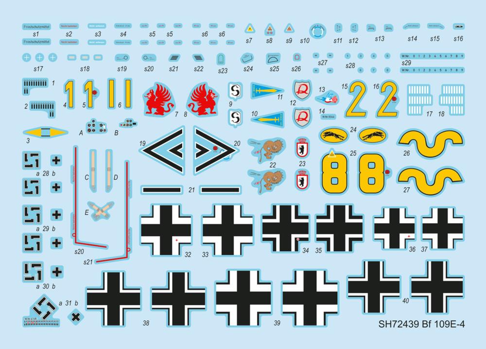 メッサーシュミット Bf109E-4プラモデル(スペシャルホビー1/72 エアクラフト プラモデルNo.SH72439)商品画像_2