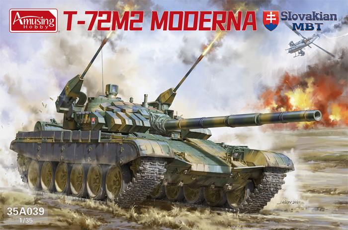 スロバキア T-72M2 モデルナプラモデル(アミュージングホビー1/35 ミリタリーNo.35A039)商品画像