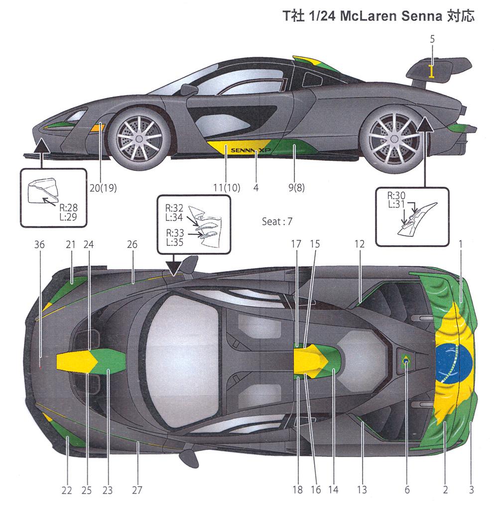 マクラーレン セナ XP ドレスアップデカール ブラジル #1デカール(スタジオ27ツーリングカー/GTカー オリジナルデカールNo.DC1237)商品画像_1