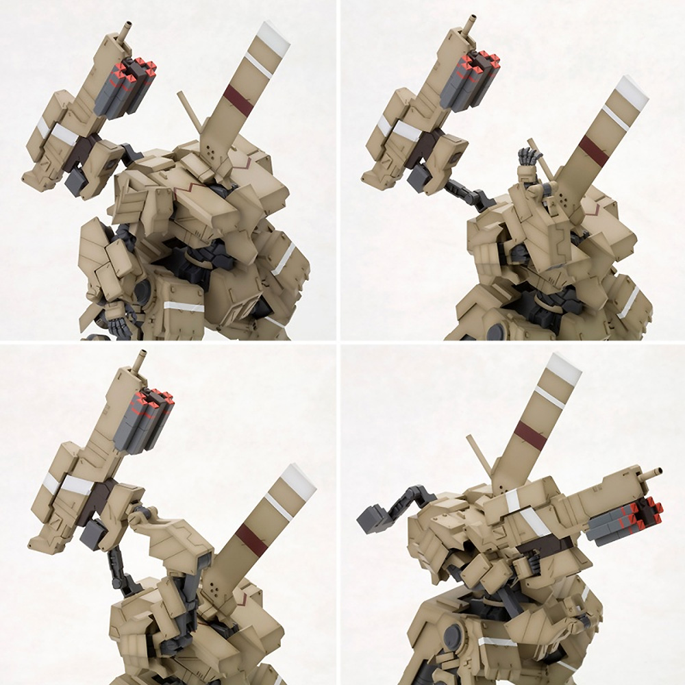 四八式一型 輝鎚・甲:RE2プラモデル(コトブキヤフレームアームズ (FRAME ARMS)No.014)商品画像_3