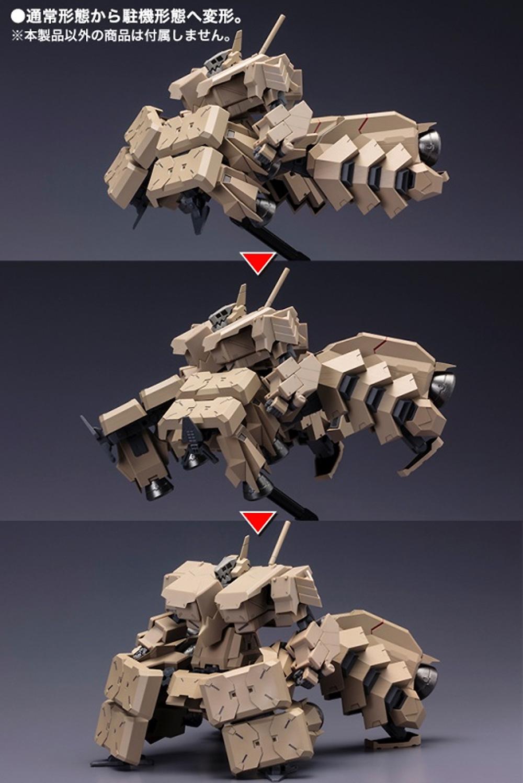 エクステンドアームズ 05 (四八式一型 輝鎚・甲 拡張ブースター) :RE2プラモデル(コトブキヤフレームアームズ (FRAME ARMS)No.026)商品画像_3
