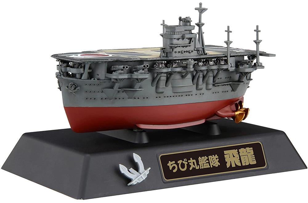 ちび丸艦隊 飛龍 特別仕様 ミッドウェー海戦仕様限定デカール&シール付属プラモデル(フジミちび丸艦隊 シリーズNo.ちび丸027EX-002)商品画像_1