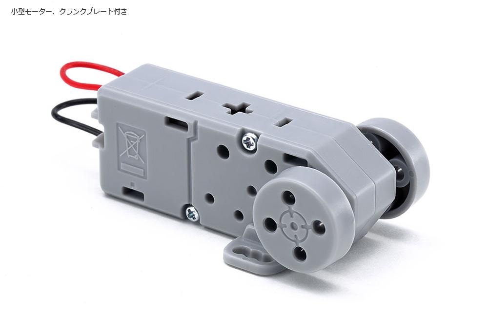 ミニモーター 薄型ギヤボックス (2速)ギヤボックス(タミヤ楽しい工作シリーズNo.70245)商品画像_2