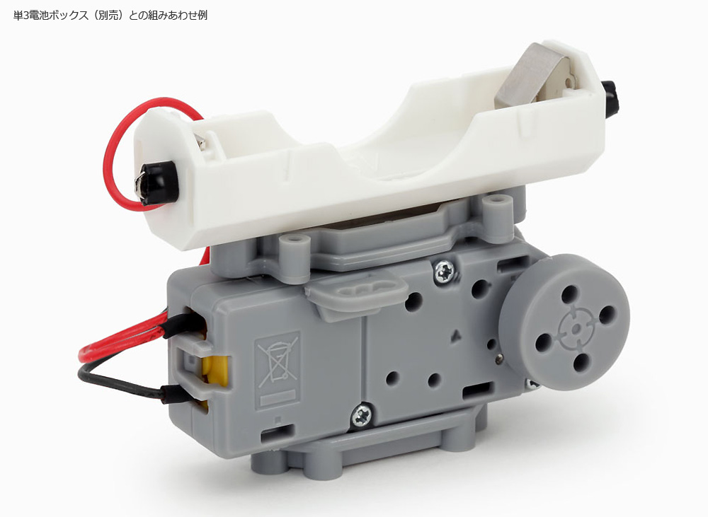 ミニモーター 薄型ギヤボックス (2速)ギヤボックス(タミヤ楽しい工作シリーズNo.70245)商品画像_3