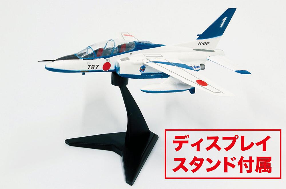 航空自衛隊 T-4 ブルーインパルス 2021 6機セットプラモデル(プラッツ1/144 プラスチックモデルキットNo.SP-157)商品画像_3