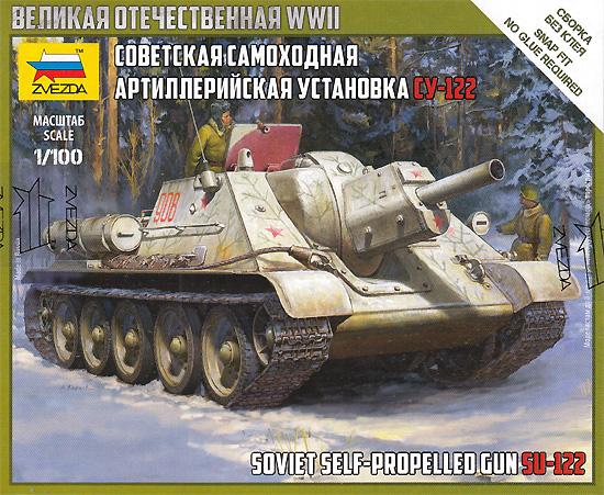 ソビエト 自走砲 SU-122プラモデル(ズベズダART OF TACTICNo.6281)商品画像