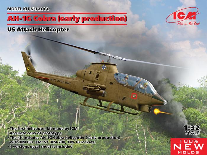 AH-1G コブラ 初期型 アメリカ 攻撃ヘリコプタープラモデル(ICM1/32 エアクラフトNo.32060)商品画像
