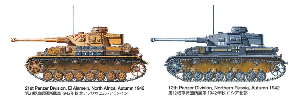 ドイツ 4号戦車G型 初期生産車プラモデル(タミヤ1/35 ミリタリーミニチュアシリーズNo.378)商品画像_3