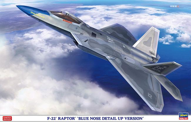 F-22 ラプター ブルーノーズ ディテールアップバージョンプラモデル(ハセガワ1/48 飛行機 SPシリーズNo.SP493)商品画像