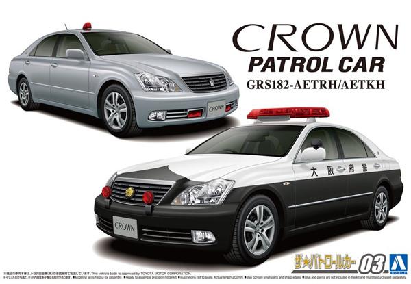 トヨタ GRS182 クラウン パトロールカー 交通取締用