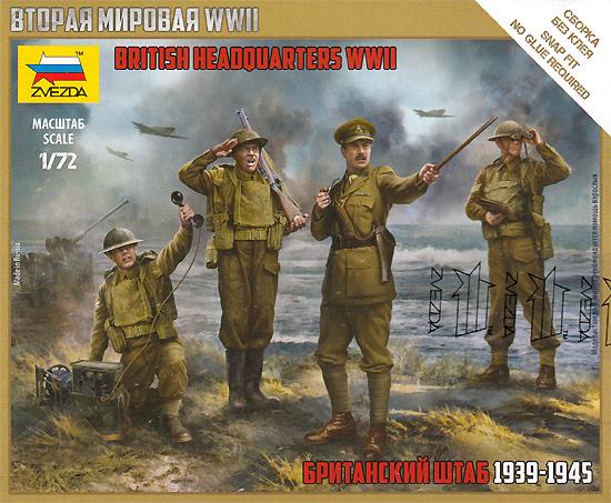 イギリス 司令部 1939-1945プラモデル(ズベズダART OF TACTICNo.6174)商品画像