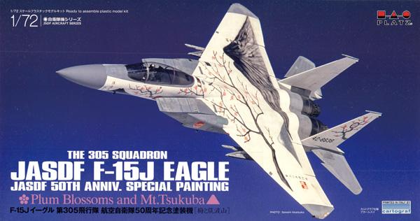 航空自衛隊 F-15J イーグル 第305飛行隊 航空自衛隊50周年記念塗装機 梅と筑波山プラモデル(プラッツ航空自衛隊機シリーズNo.AC-045)商品画像