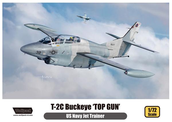 T-2C バックアイ トップガンプラモデル(ウルフパックウルフパックデザイン プレミアムエディションキットNo.WP10013)商品画像