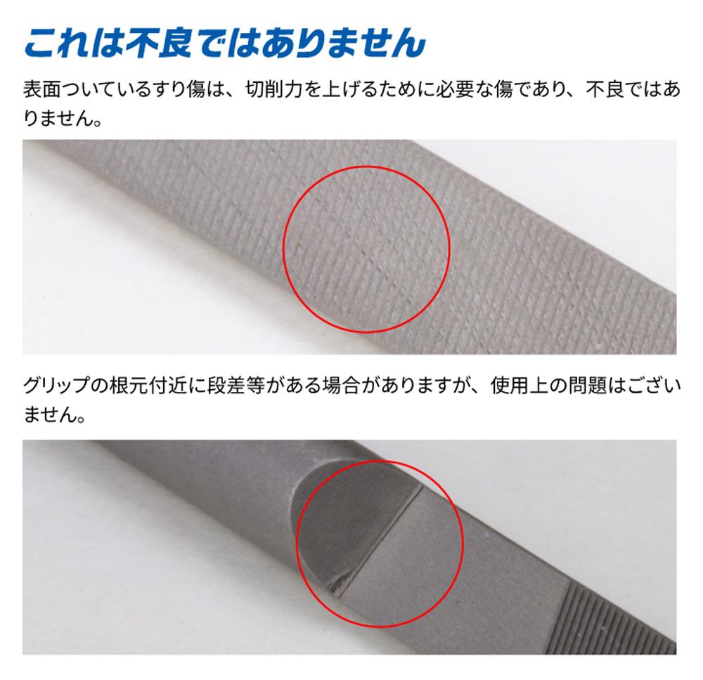 かまぼこヤスリ 5mm 単目ヤスリ(ゴッドハンド模型工具No.GH-KF-5-S)商品画像_4
