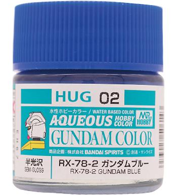 RX-78-2 ガンダムブルー塗料(GSIクレオス水性ガンダムカラーNo.HUG002)商品画像