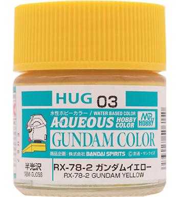 RX-78-2 ガンダムイエロー塗料(GSIクレオス水性ガンダムカラーNo.HUG003)商品画像