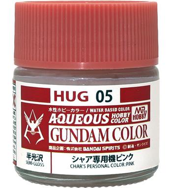 シャア専用機ピンク (半光沢)塗料(GSIクレオス水性ガンダムカラーNo.HUG005)商品画像