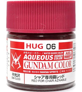 シャア専用機レッド (半光沢)塗料(GSIクレオス水性ガンダムカラーNo.HUG006)商品画像