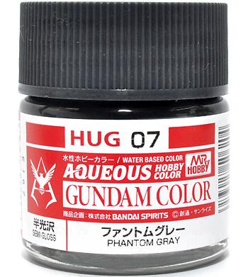 ファントムグレー (半光沢)塗料(GSIクレオス水性ガンダムカラーNo.HUG007)商品画像