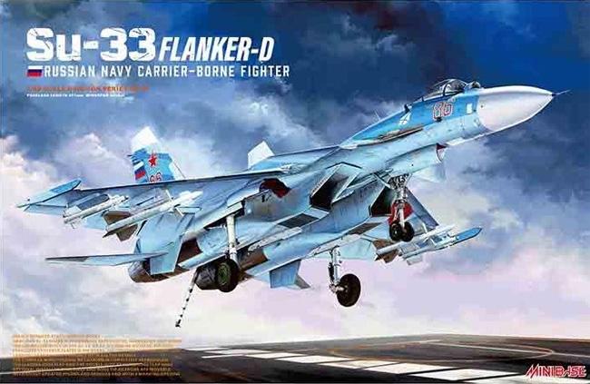 Su-33 フランカーD ロシア海軍艦上戦闘機プラモデル(MINIBASE1/48 ミリタリーNo.8001)商品画像