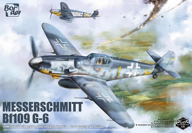 メッサーシュミット Bf109G-6 w/WGr.21&エンジン、ウェポンプラモデル(ボーダーモデル1/35 ミリタリーNo.BF-001)商品画像