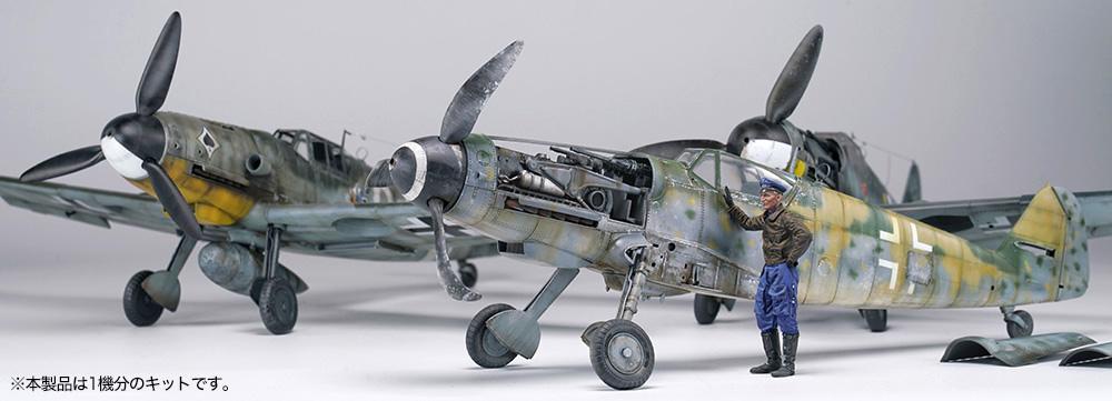 メッサーシュミット Bf109G-6 w/WGr.21&エンジン、ウェポンプラモデル(ボーダーモデル1/35 ミリタリーNo.BF-001)商品画像_2