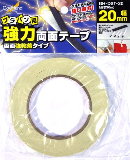 プラバン用 強力両面テープ両面テープ(ゴッドハンド模型工具No.GH-DST-20)商品画像