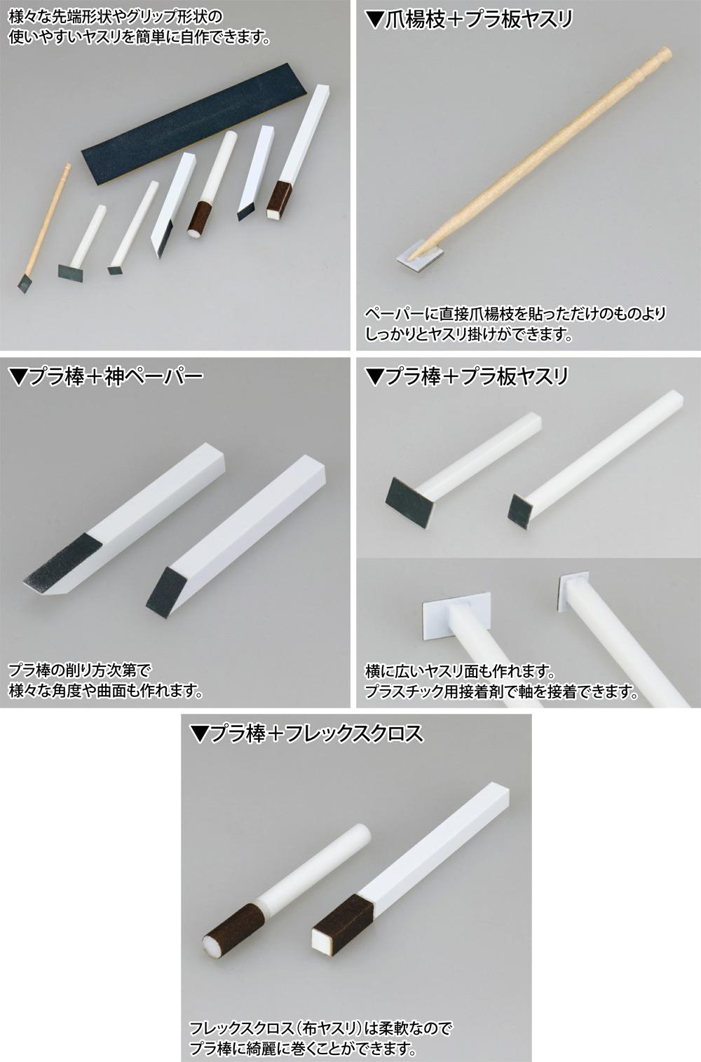 プラバン用 強力両面テープ両面テープ(ゴッドハンド模型工具No.GH-DST-20)商品画像_4