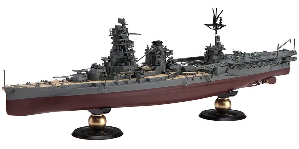 日本海軍 航空戦艦 日向 フルハルモデル (フジミ 1/700 帝国海軍シリーズ No.35) の商品画像