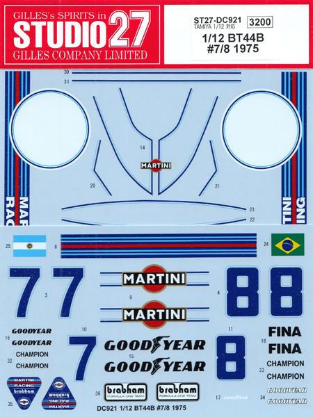 ブラバム BT44B #7/8 1975デカール(スタジオ27F-1 オリジナルデカールNo.DC921)商品画像