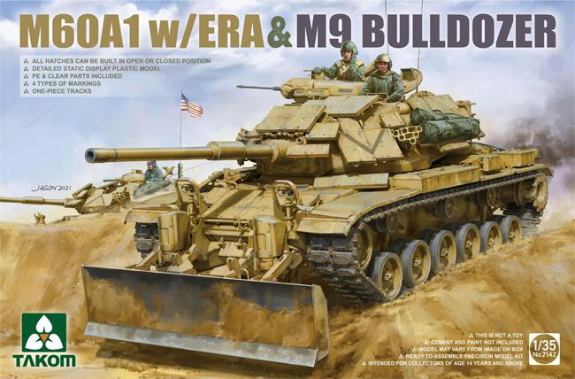 M60A1 w/ERA & M9 ドーザーブレードプラモデル(タコム1/35 ミリタリーNo.2142)商品画像
