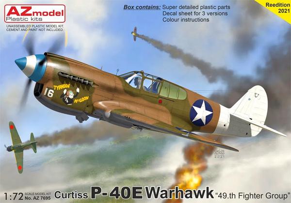 カーチス P-40E ウォーホーク 第49戦闘航空群プラモデル(AZ model1/72 エアクラフト プラモデルNo.AZ7695)商品画像