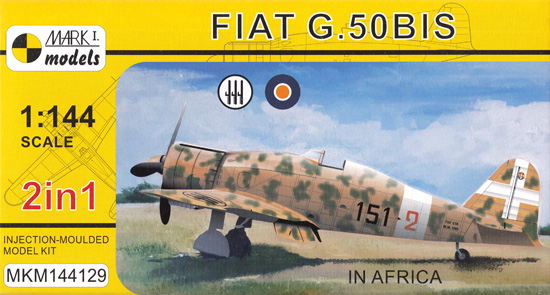 フィアット G.50bis アフリカ上空 2in1プラモデル(MARK 1MARK 1 modelsNo.MKM144129)商品画像