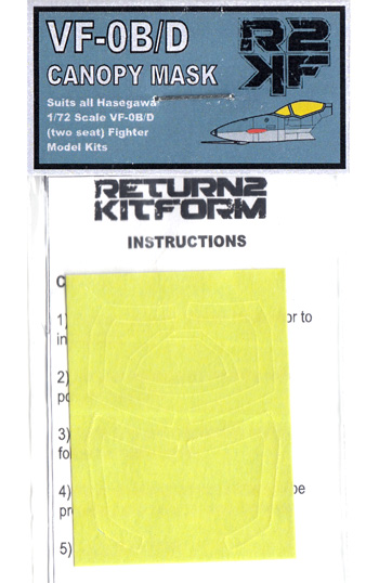 VF-0B/D用 キャノピーマスク (ハセガワ用)マスキング(Return 2 Kit FormAccessoriesNo.RKF72005)商品画像