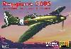 レジアーネ 2005 カプア イタリア 戦闘機