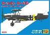 アラド Ar-66 ドイツ練習機
