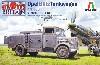 オペル ブリッツ 燃料補給車 Kfz.385