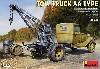 牽引トラック AA タイプ