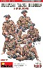 イギリス 戦車騎乗兵 (NWヨーロッパ) スペシャルエディション (歩兵用武器・装備品付)