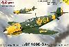 メッサーシュミット Bf109E-3a ルーマニア仕様