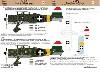 フィアット CR.42 王立ハンガリー空軍 デカール