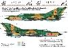MiG-21MF ハンガリー空軍 #9309 デカール
