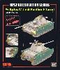 4号戦車J型 w/パンターF型砲塔用 グレードアップパーツセット (RF-5068用)