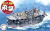 ちび丸艦隊 飛龍 特別仕様 ミッドウェー海戦仕様限定デカール&シール付属