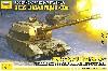 ロシア 152mm 自走榴弾砲 2S35 コアリツィヤ-SV