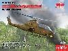 AH-1G コブラ 初期型 アメリカ 攻撃ヘリコプター
