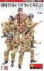 イギリス 戦車兵 スペシャルエディション (武器・装備品付)