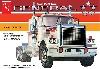 1976 GMC ジェネラル セミトラクター