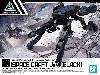 エグザビークル スペースクラフトVer. ブラック